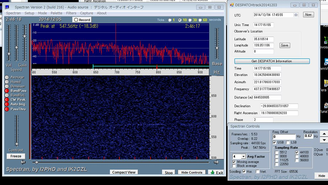 DESPATCH_signal_from_640000km